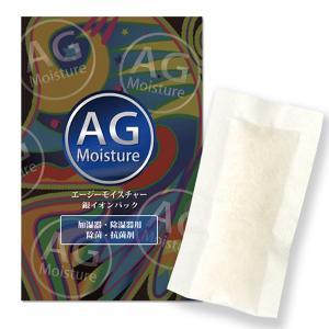 AGモイスチャー 除湿機のタンクに入れるだけで部屋ごと除菌 Ag+ 銀イオン メール便発送 代金引換不可|karayasa