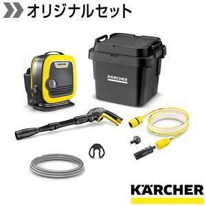 高圧洗浄機 K MINI 自吸セット(オリジナルボックス付き)|ケルヒャー公式 PayPayモール店