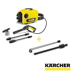 家庭用 高圧洗浄機 K 2 サイレント洗車エディション|ケルヒャー公式 PayPayモール店