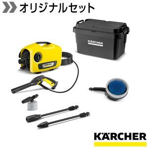 【予約製品】高圧洗浄機 K 2 サイレント洗車セット(オリジナルボックス付き)|ケルヒャー公式 PayPayモール店
