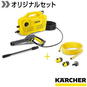 【数量限定】K 2 クラシック 高圧洗浄機 + 3m水道ホースセット