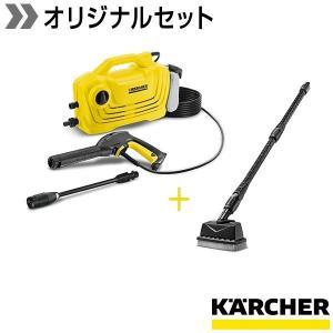 K 2 クラシック プラス + デッキクリーナー PS 20 軽くてポータブル洗浄剤タンク付、しかも...