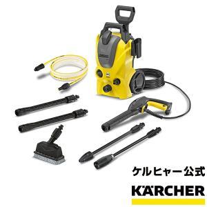 【東日本仕様(50Hz)】【3年保証】ケルヒャ...の関連商品7