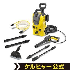 【西日本仕様(60Hz)】【3年保証】ケルヒ...の関連商品10