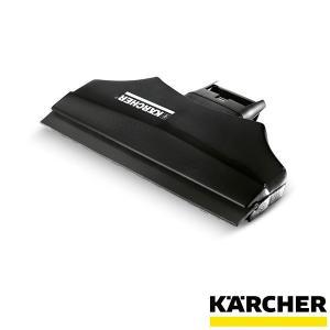 ケルヒャー  WV 50 plus 用ワイパーヘッド小(黒)|karcher