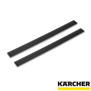 ケルヒャー KARCHER 窓用バキュームクリーナー交換用ゴム ゴムワイパー 280mm