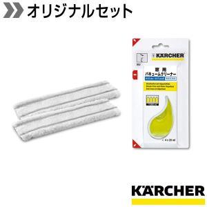 窓用バキュームクリーナー用消耗品セット 窓ガラス用洗浄剤(4...
