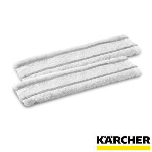 ケルヒャー KARCHER 窓用バキュームクリーナー ワイプパッド2枚組|karcher