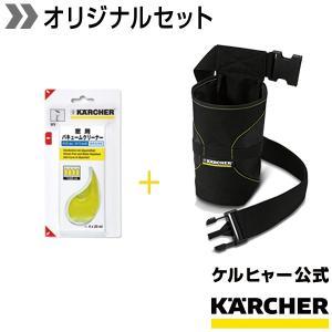 【送料無料】窓用バキュームクリーナー用 アクセサリーセット|karcher