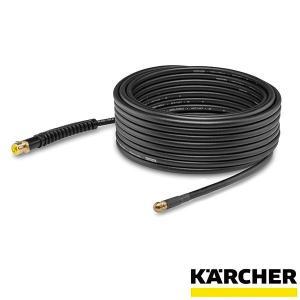 ケルヒャー KARCHER 高圧洗浄機用アクセサリーパイプクリーニングホース15m|karcher