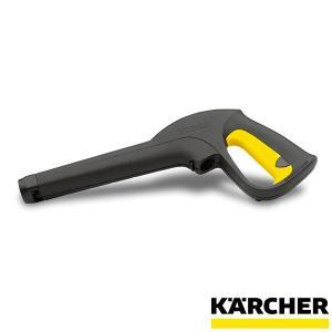 ケルヒャー KARCHER 高圧洗浄機交換用部品 トリガーガン (フックタイプ) 品番:2.641-959.0|karcher