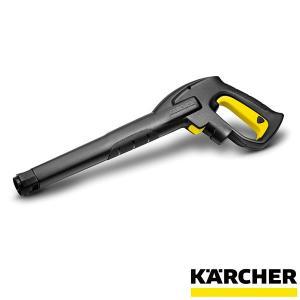 ケルヒャー KARCHER 高圧洗浄機交換用部品 トリガーガン 品番:2.642-889.0