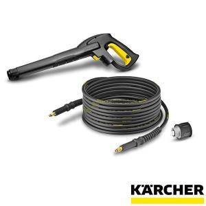 ケルヒャー 高圧洗浄機用クイックコネクトキット12m高圧ホース、トリガーガン(クイックタイプ)、クイ...