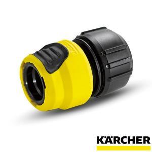 ケルヒャー KARCHER 高圧洗浄機用 部品 水道ホース側 カップリング 逆止弁付 マルチコネクタ...