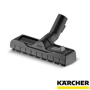乾湿切換え式フロアノズル|karcher
