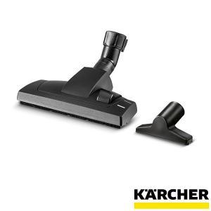 ケルヒャー KARCHER 乾湿両用バキュームクリーナー ハウスキット|karcher