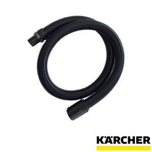 ケルヒャー KARCHER 交換用サクションホース|karcher