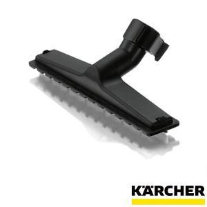 ケルヒャー KARCHER バキューム クリーナー用 フロアノズル WD3.310M用|karcher