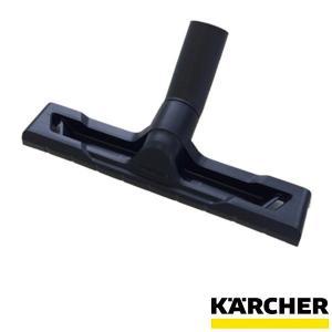 ケルヒャー KARCHER フロアノズル|karcher