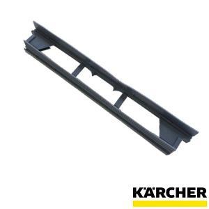 ケルヒャー KARCHER フロアノズル用アダプター(材質:ゴム 水分・湿ったゴミ用)|karcher