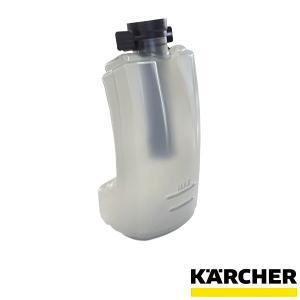 【予約製品】汚水タンク(汚水タンクキャップ含む)WV 1 品番:4.633-122.0
