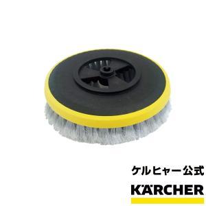 ケルヒャー KARCHER 高圧洗浄機用 アクセサリー 回転ブラシ用 交換ブラシ|karcher