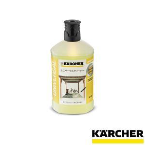 ケルヒャー KARCHER 家庭用高圧洗浄機用 洗浄剤 ユニバーサルクリーナー 品番:6.295-7...