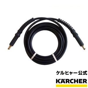 ケルヒャー KARCHER 高圧洗浄機 交換用高圧ホース 5m(クイックタイプ) 品番:6.396-050.0|karcher