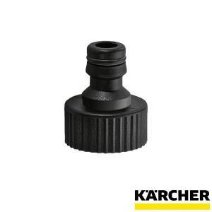 ケルヒャー KARCHER 高圧洗浄機用 部品 本体側 カップリング|karcher