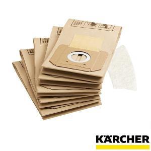 ケルヒャー KARCHER  紙パック 5枚セット(K 2701/A 2701 用)|karcher