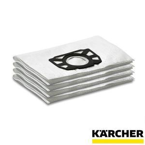 ケルヒャー 【KARCHER】  合成繊維フィルターバッグ(WD 7.300用)(家庭用 バキューム クリーナー 掃除機 そうじ機 オプション 交換用)|karcher