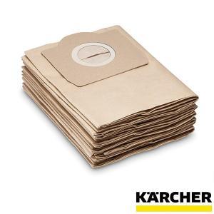 ケルヒャー KARCHER  紙パック 5枚セット(A 2254 Me、WD 3.310、MV 3 プレミアム、WD 3用)|karcher