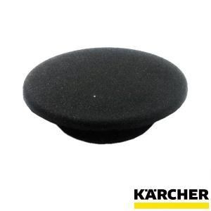 ケルヒャー KARCHER バキューム クリーナー用 キャップ(黒)|karcher