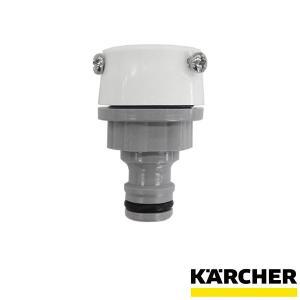 ケルヒャー KARCHER  蛇口側 カップリング|karcher
