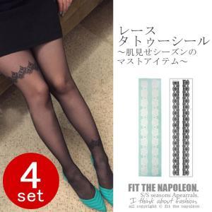 4セット  タトゥーシール tattoo ボディータトゥーシール レース 新作 送料無料|karei-fuku