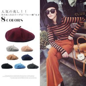 セール 新作 ベレー帽 レディース 帽子  フェルト 8カラー オシャレ フェミニン|karei-fuku