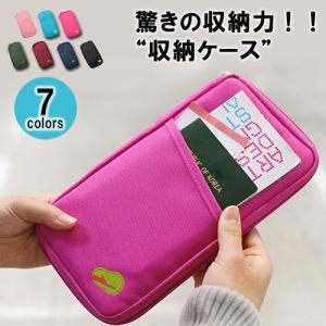 セール 収納ケース カードケース ホワイトデー パスポートケース ペンホルダー付き シンプル プレゼント ギフト 7色|karei-fuku