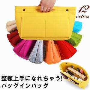 ポーチ 旅行グッズ 携帯便利 小物 収納 ポケット付き バッグインバッグ|karei-fuku