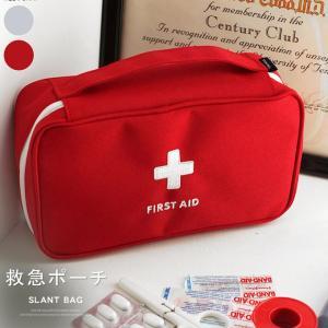 救急ポーチ 応急処置 小物入れ 小分け出来 取っ手付 持ち運びに便利 男女兼用 収納|karei-fuku