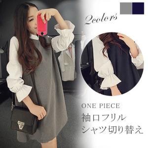 セール シャツ切り替えワンピース チュニック 袖口フリル 7分丈 フレア シャツ風ワンピース 送料無料|karei-fuku