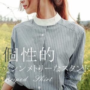 セール ストライプ柄 クレリックシャツ ブラウストップス メンズライク スタンドカラー ゆったりシルエット 送料無料|karei-fuku