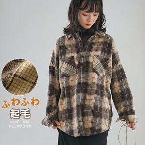 シャギーチェックシャツ cpoジャケット ブラウス アシンメトリー トップス チェック柄 M L XL|karei-fuku