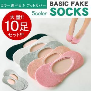ソックス 靴下 セット 伸縮性 無地 滑りにくい レディース|karei-fuku
