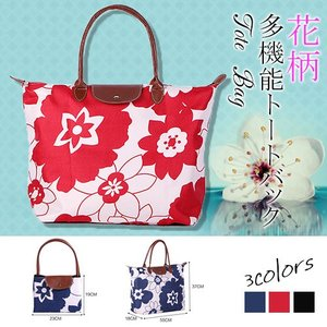 セール トートバッグ サブバッグ 多機能バッグ 花柄 花柄バッグ 小物収納別スペース 幅広仕様 防水加工 送料無料 karei-fuku