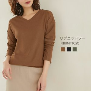カットソー Tシャツ Vネック セーター 伸縮性 プルオーバートップス  プルオーバーコットン レディース 一部即納|karei-fuku