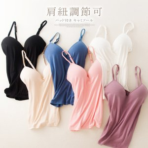 tシャツ パッド付き キャミソール カップ付 インナー 着心地良い ランジェリー 肩紐調節可|karei-fuku