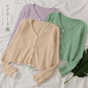 カーディガン レディース サマーニット レイヤード風 重ね 長袖 速乾 涼しげな 羽織り アウター トップス 伸縮性 定番 羽織物 紫外線防止|karei-fuku