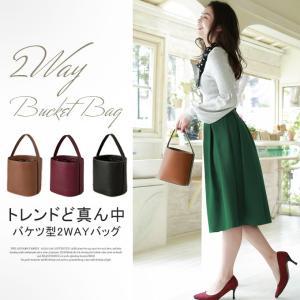 30代コーデ セール バケツ型 2WAYバッグ ハンドバッグ ショルダーバッグ ストラップ付き 絞れる巾着付き シンプル ブラック ワイン ブラウン karei-fuku
