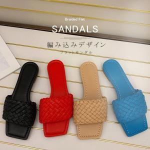 サンダル レディース 靴 フラットべたんこ 編み目 ソール スリッパ リラックス|karei-fuku