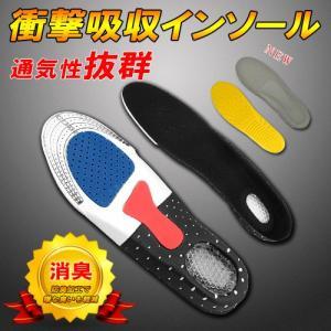 衝撃吸収インソール サイズ調整可能 エアーキャップ衝撃吸収インソール 驚きの履き心地 新作